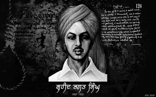 Shaheed Bhagat Singh Shayari In Punjabi