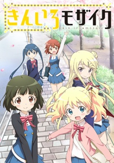 Kiniro Mosaic | KINMOZA! | きんいろモザイク | Episode 12 FINAL | English Subbed