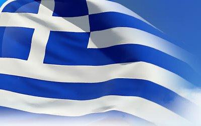 ΚΑΜΙΑ ΑΛΛΗ ΣΗΜΑΙΑ!!! ΜΟΝΟ Η ΕΛΛΗΝΙΚΗ!!! ΣΤΑ ΧΕΡΙΑ ΟΛΩΝ!!!