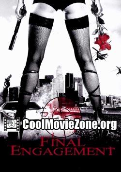 Final Engagement (2007)