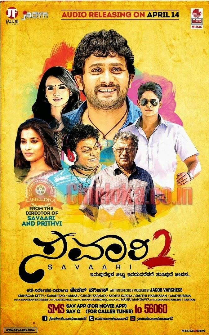 Savaari 2 Kannada Movie Promo Video Songs Download