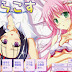Eroge Game : To Love RU Collection [Full Ver] (+18)