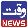waqt news paper of daily