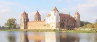 Мирскомий замок