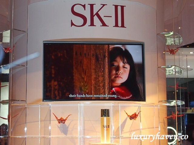 tangs sk ii pitera house event