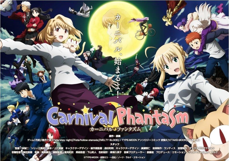 Carnival%2BPhantasm%2BOVA%2Bcopy.jpg