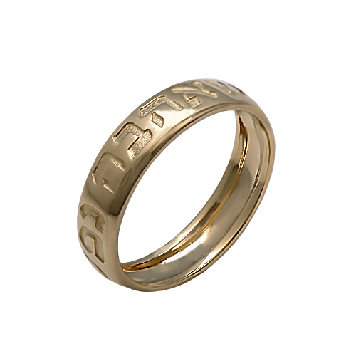 jewelry solid gold rings