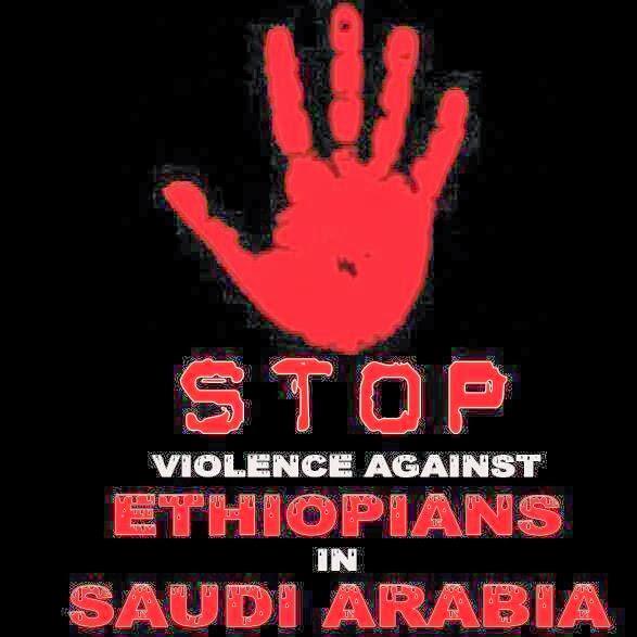 Contra la xenofobia