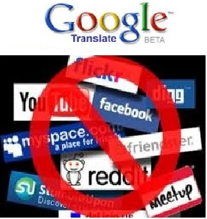 Use Google Translate to Access Blocked Site in Your college/School or Office