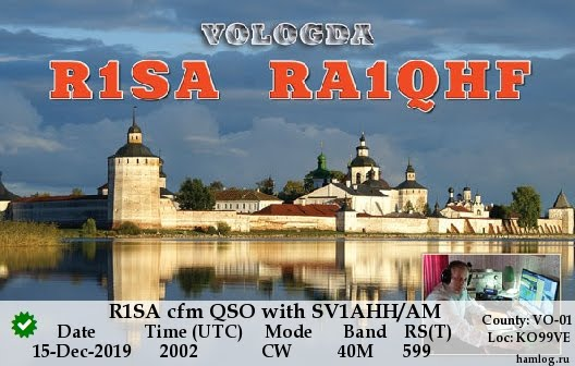 QSL of the month