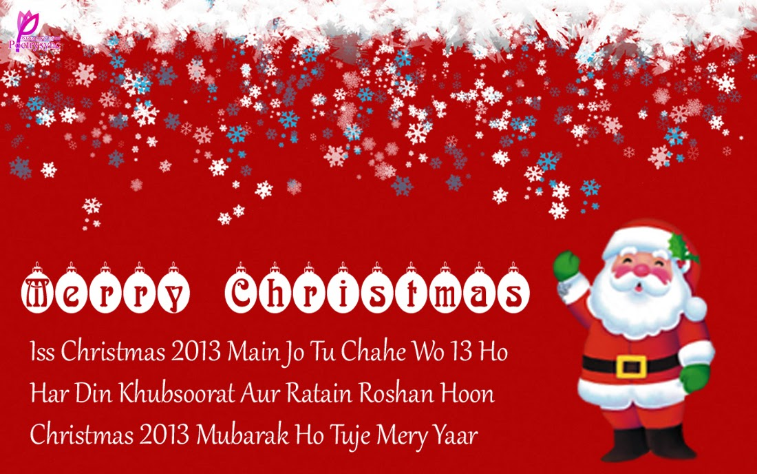 Glitters christmas and new year christmas and new year greetings christmas and new year greetings messages m4hsunfo