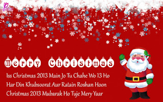 Happy new year 2016 happy new year 2016 sms wishes happy new year 2016 sms wishes happy new year wishes sms in hindi happy new year wishes sms for boss funny happy new year wishes sms happy new year m4hsunfo