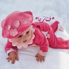 اسماء بنات عربية 2015