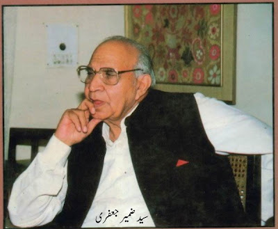 Syyed Zamir Jafari, سیّد ضمیر جعفری, Urdu Peotry, Ilm-e-Arooz, Taqtee, اردو شاعری
