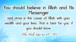 Beautiful..believe in ALLAH..
