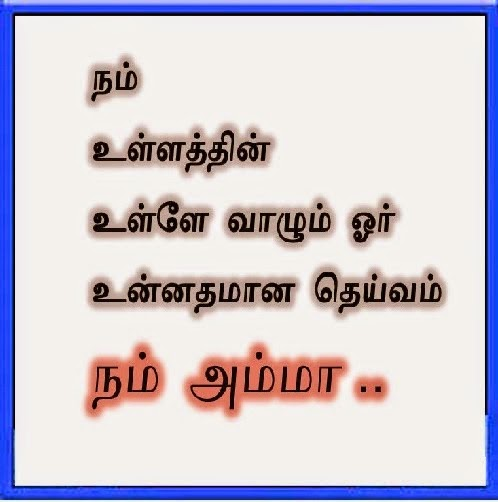upanishads in tamil pdf free download