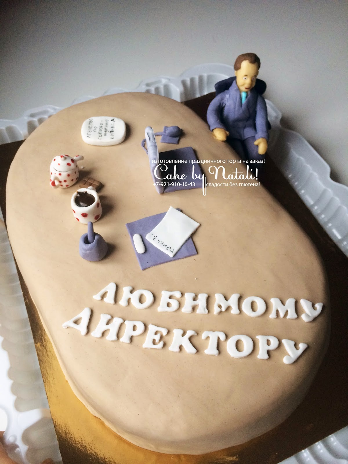 Фото торта для шефа