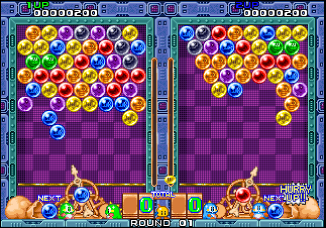 ... do Puzzle Bobble