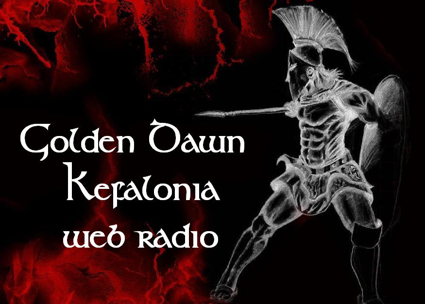GOLDEN DAWN KEFALONIA WEB RADIO