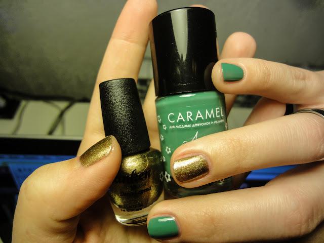 caramel, mavala, dance legend franken, nail, лакоманьяк