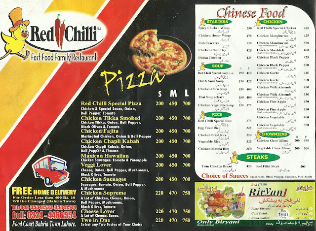 Red Chilli Restaurant In Bahria Town Lahore