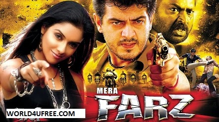 Mera Farz 2015 Hindi Dubbed WEBRip 350mb