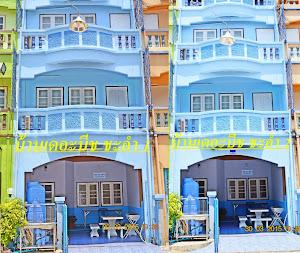 หาดชะอำ บ้านพักชะอำ ราคาถูก 5000 บาทพักได้ 25 ท่าน ติดทะเล หมู่คณะ 350ท่าน