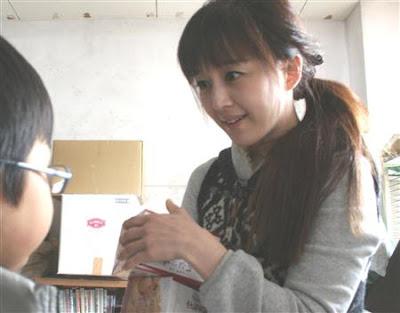 相田翔子の画像 p1_32