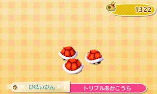 [Guía] Las galletas de la suerte 31