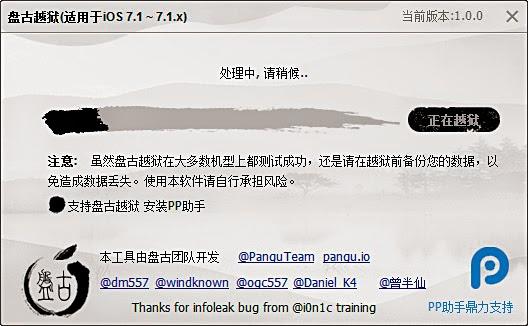 http://www.iphonetaiwan.org/