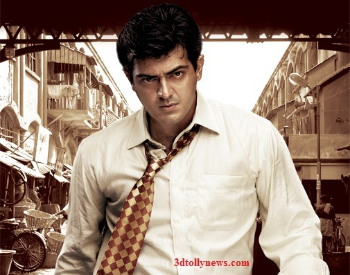 Ajith-Stills