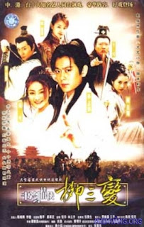 Th Kim Tnh Hip - Love Of A Swordsman 33/33 (Lng Ting)