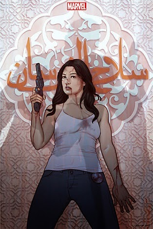 "Agents of SHIELD The Art of Evolution Print #7 - ""Melinda"" by Jenny Frison"