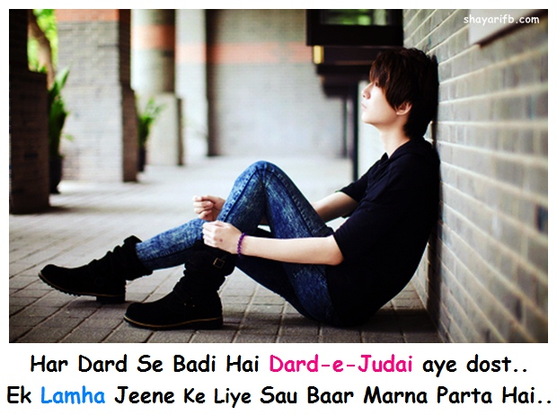 Har Dard Se Badi Hai Dard-e-Judai aye dost.. Ek Lamha Jeene Ke Liye Sau Baar Marna Parta Hai..