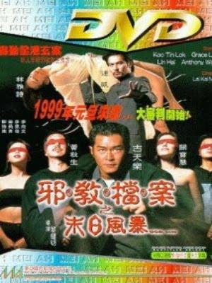 Án Tình Tà Giáo - God.Com (1998)