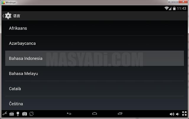 Cara-BBM-di-Laptop-Tanpa-Hp-Android-BB