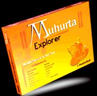 muhurtha explorer software