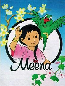 Meena unicef Cartoon urdu Full movie 2014