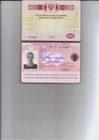 Pasport Gorlanovua Kristina