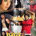 Shiv Rakshak Bhojpuri Movie (2015): Video, Songs, Poster, Release Date, Full Cast & Crew: Rani Chatterjee