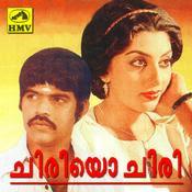 Aalapanam - Gaanam movie Video Song HD - YouTube