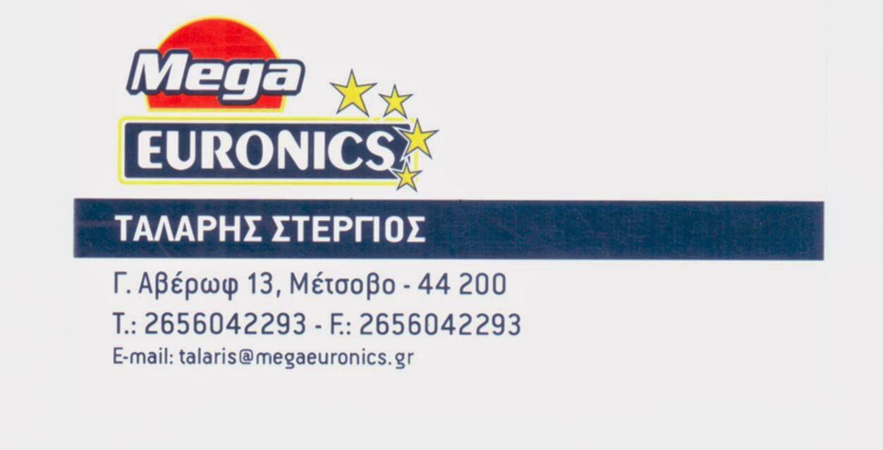 MegaEURONICS TALARIS