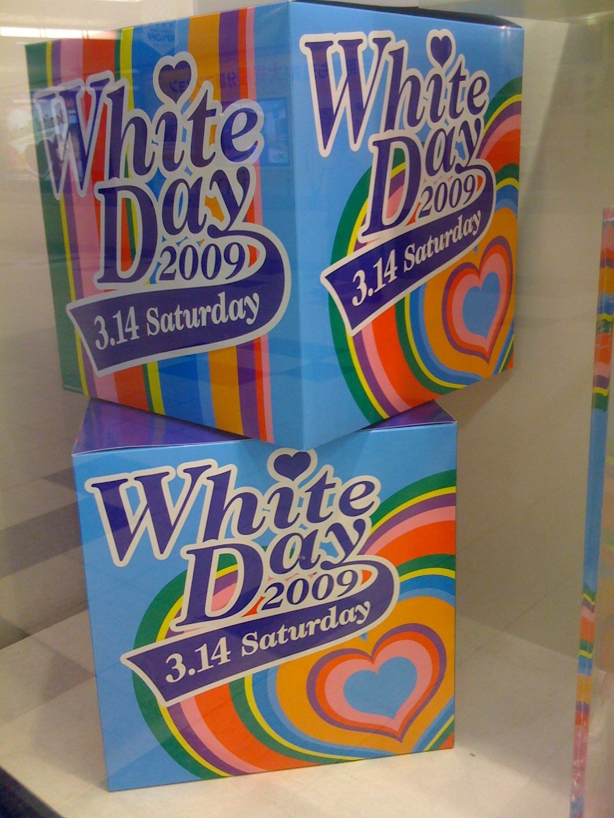 Tsukuba-Dooba-Doo: Cultural Note: Valentines Day and WHITE DAY