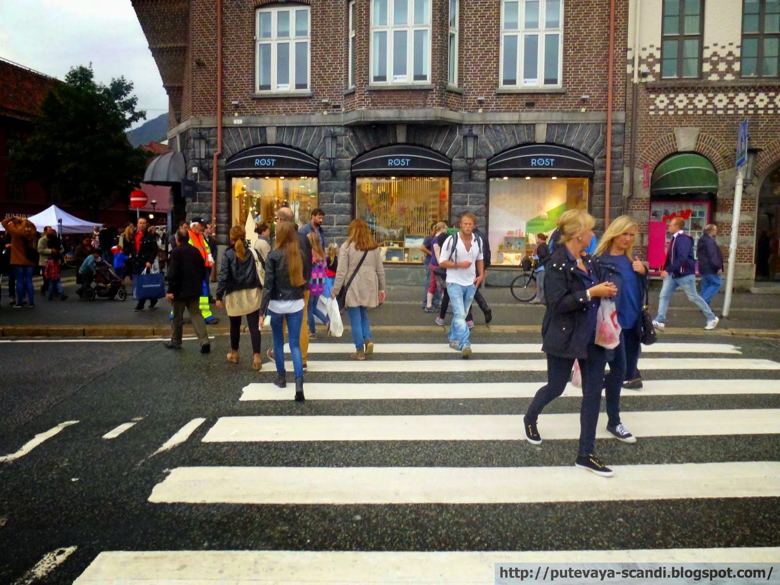 улица в Бергене