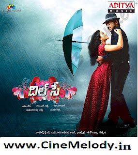 Dil Se Telugu Mp3 Songs Free  Download -2012