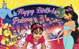 Princess Jasmine Themed Birthday Banner with Child Photo