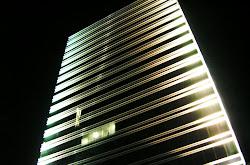 Fotografía World Trade Center Montevideo