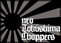 NeoTokushimaChoppersPresents