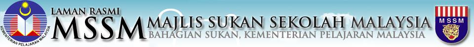 Unit Sukan JPN Pahang