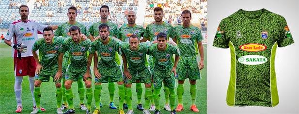Camisetas feas del fútbol español